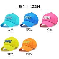 儿童帽子夏季薄款棒球帽男女童户外遮阳帽幼儿潮童鸭舌帽