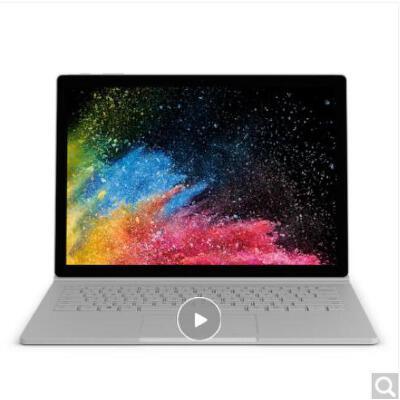 微软(Microsoft)Surface Book 2 二合一平板电脑笔记本 15英寸(Intel i7 16G内存 512G存储GTX1060/6G)银色 全新正品 原厂原封 顺丰包邮