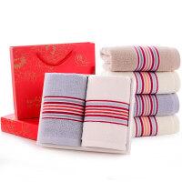 棉毛巾2条礼盒套装生日结婚回礼品年会伴手礼定制LOGO绣字Y 73x33cm
