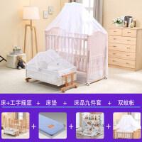 欧式婴儿床实木多功能婴儿摇篮床童床实木新生儿宝宝床bb床