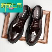 新品上市皮鞋男英伦商务皮鞋真皮雕花漆皮厚底男鞋男士休闲皮鞋潮流
