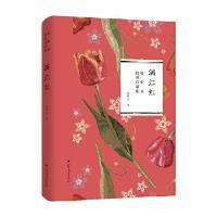 满江红 张恨水 北方文艺出版社 9787531741176