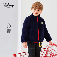 迪士尼男童外套21秋冬冬日狂想曲舒棉绒立领外套儿童宝宝上衣