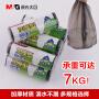 晨光办公用品点断式一次性垃圾袋黑色加厚酒店厨房家用塑料袋3卷