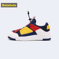 【6.8超品 3件3折价:80.7】巴拉巴拉女童板鞋年新款中大童男童鞋子儿童夏季韩版