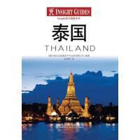 泰国[德]朗氏出版集团A人民邮电出版社