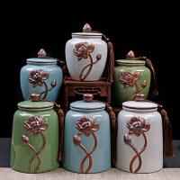 陶瓷茶叶罐大号 防潮密封罐红茶绿茶普洱茶罐存储罐