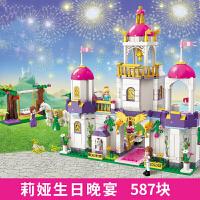 兼容乐高积木启蒙拼装玩具城市别墅公主屋城堡模型儿童益智女孩10