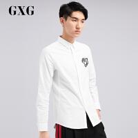 【GXG过年不打烊】GXG男装 秋季男士趣味动物刺绣白色长袖衬衫衬衣男#173203452