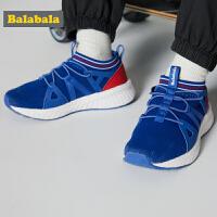 巴拉巴拉男童鞋子新款春秋儿童运动鞋宝宝透气高弹跑鞋童鞋潮