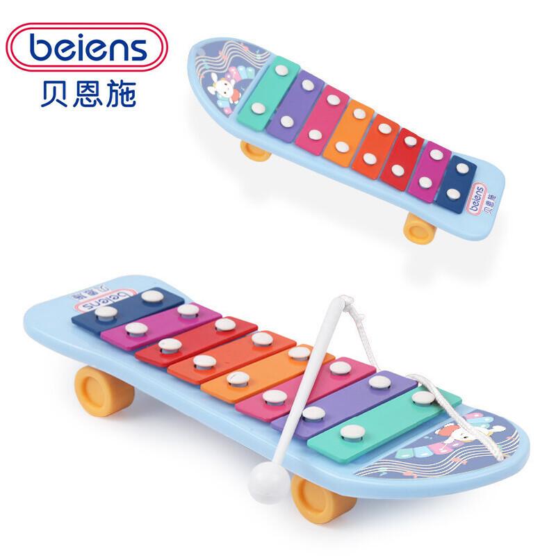 贝恩施儿童婴儿手敲琴8个月宝宝益智力半乐器玩具1一2-3周岁八音小木琴0 儿童婴儿手敲琴8个月宝宝益智力半乐器