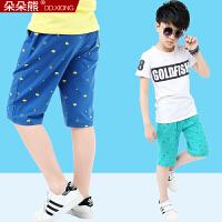 男童短裤夏季薄款 儿童中大童休闲运动裤男孩五分裤子