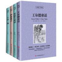 中英文对照小说4册套装:王尔德童话 一千零一夜 伊索寓言 安徒生童话 中英文对照小说 英汉互译 双语图书 经典名著 格