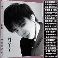 抖音摩登兄弟刘宇宁写真集周边同款海报明信片笔记本钥匙扣
