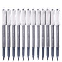 真彩V789商务签字笔 按动 记事笔 学生考试笔 中性笔 一盒12支装