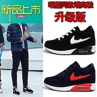 新品上市夏季男士内增高男鞋6cm8cmcm休闲运动鞋透气垫隐形增高鞋男式潮 6cm蓝色 四季款