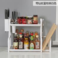 2019新款 创意新中式厨房置物架调味调料用品用具收纳架储物架砧板双层架