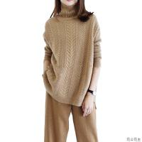 加厚纯羊毛衫女高翻圆领毛衣韩版宽松大码保暖羊绒针织打底衫