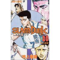 [现货]日文原版 灌篮高手 SLAM DUNK  20     SLAM DUNK  20