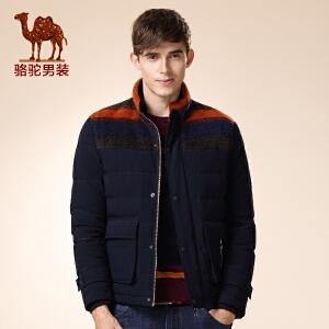 骆驼男装 冬款新品无弹无帽立领拼色条纹时尚羽绒服 男外套潮