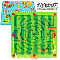 儿童早教木制飞行棋磁性运笔迷宫走珠玩具1-2-3岁宝宝益智力开发