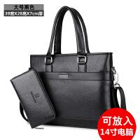 新款男包商务公文包男士包包手提包横款单肩斜挎包软皮背提包 黑色大号 送手包