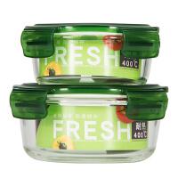 保鲜碗2件套 大容量玻璃饭盒 微波炉专用保鲜盒 硼硅耐热玻璃碗带盖保鲜盒上班族保温便当餐盒套装