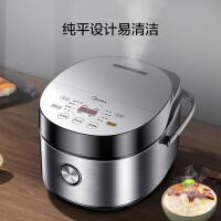 美的(Midea)电饭煲 MB-FB40E511 微压快煮 智能预约 家用多功能煮饭电饭锅 4L容量