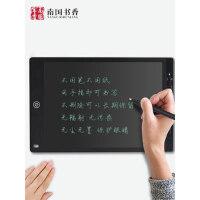 成人液晶手写板儿童画板涂鸦光能黑板写字板电子绘画板