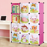 蜗家 卡通书柜儿童书架自由组合玩具收纳柜简易储物置物架柜子