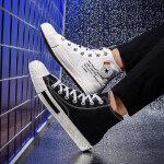 春季新款嘻哈高帮鞋男韩版潮流男士休闲鸳鸯鞋双色鞋高邦帆布鞋男