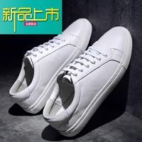 新品上市真皮小白鞋男韩版百搭男士休闲鞋系带平底板鞋男潮鞋