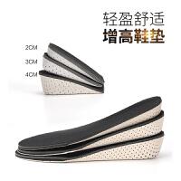 内增高鞋垫男士女式全垫记忆棉减震隐形增高鞋垫透气增高垫半垫