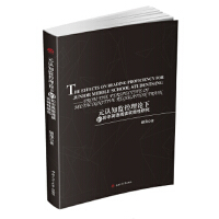 The Effects on Reading Proficiency for Junior Mi 【正版书籍】