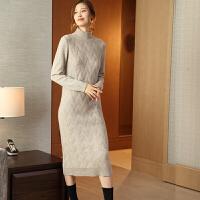 新年特惠长款过膝衫女半高领套头毛衣打底修身加厚保暖针织连衣裙