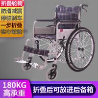 轮椅折叠轻便老人代步车软座加厚钢管残疾人手推车轮椅残疾人轮椅