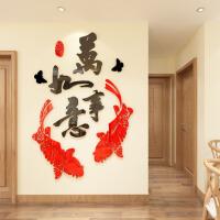 客厅电视背景墙贴纸房间墙面装饰亚克力3d立体墙贴画万事如意大号