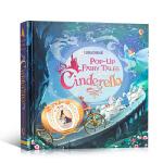 英文原版 Usborne Pop-up Cinderella 灰姑娘 拉页弹出式立体纸板书 睡前故事书早教启蒙阅读益智