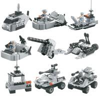 儿童积木玩具 军事航母战舰拼装积木塑料组装拼插启蒙男孩儿童礼物
