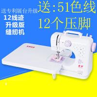 缝纫机家用电动多功能迷你台式小型裁缝机带锁边吃厚微型脚踏衣车