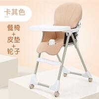 宝宝餐椅儿童吃饭座椅可拆卸折叠便携式婴儿椅子多功能餐桌椅座椅