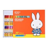 晨光油画棒36色米菲丝滑儿童绘画油画棒