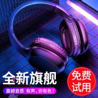 无线头戴式蓝牙耳机双耳运动跑步音乐游戏耳麦电脑适用于华为oppo苹果vivo安卓手机男女通用超长待机
