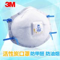 3M 活性炭减少异味口罩减少装修 二手烟尾气油烟尘雾霾pm2.5抖音 3M 8577头戴式防甲醛口罩一盒10个