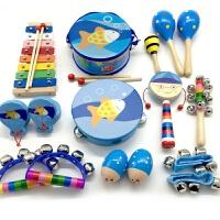 儿童手摇铃 木制串铃鼓 婴儿铃铛玩具 拨浪鼓 沙球0-3-6-12宝宝 蓝色 鱼拨浪鼓16件