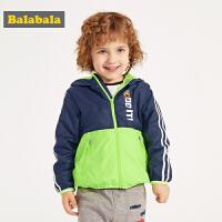 巴拉巴拉童装外套宝宝春季2019新款儿童男童简约运动外衣时尚上衣