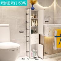 20190420044907766卫生间置物架壁挂洗手间厕所马桶浴室收纳柜用品用具落地