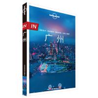 "LP广州 孤独星球Lonely Planet旅行指南""IN""系列:广州"