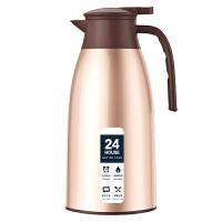 保温壶家用保温水壶大容量暖壶学生宿舍不锈钢热水壶保温瓶