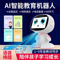 儿童教育陪伴机器人玩具 多功能智能语音对话早教机学习机可联wifi带话筒